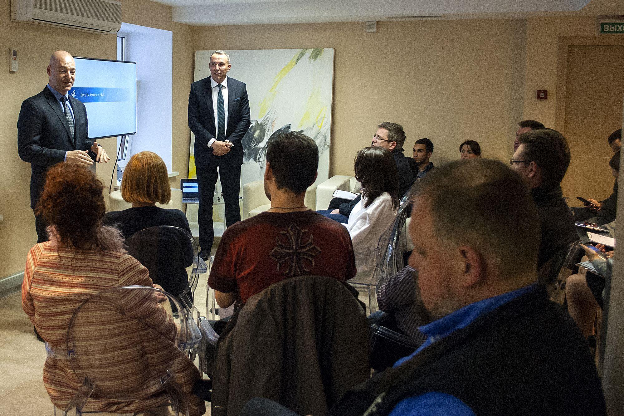 31 мая в Москве состоялся семинар